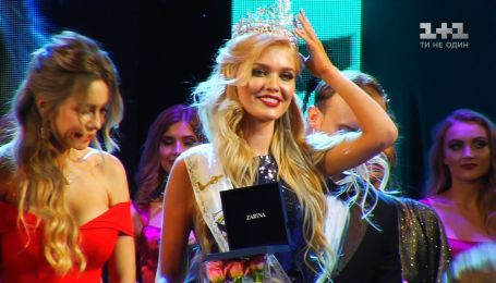"""""""Мисс Львов"""": признания звезд на конкурсе львовских красавиц"""