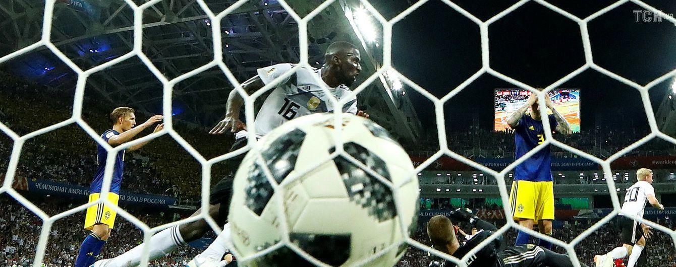 Найпізніший гол та шалена безпрограшна серія: рекорди неймовірного матчу Німеччина-Швеція на ЧС-2018