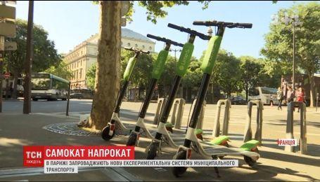 У Парижі може з'явитись новий вид міського транспорту