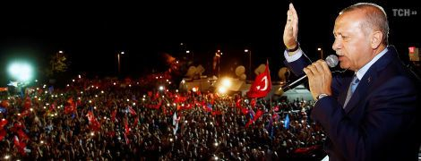 Партия Эрдогана победила, но не сможет самостоятельно сформировать большинство в парламенте Турции