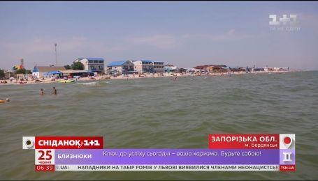 Скільки коштує відпочити на українських пляжах