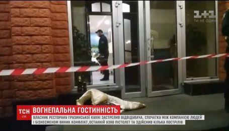 В столице владелец кафе застрелил посетителя
