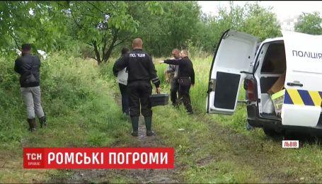 Молодых людей, напавших на лагерь цыган на окраине Львова, задержали по горячим следам