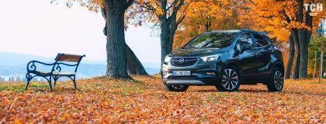 Opel в Україні переходить під управління PSA Group