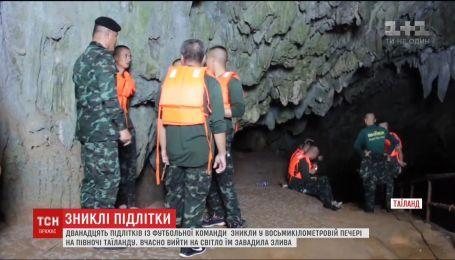 Тайські рятувальники так і не змогли досягнути печери, де зникли підлітки-спортсмени