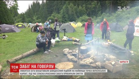 Участники лагеря бегунов покорили самую высокую точку украинских Карпат
