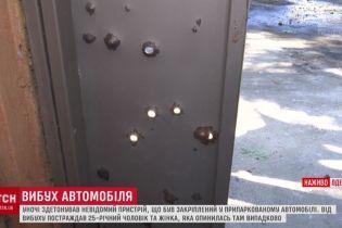 Нічний вибух в Одесі: у будинках повибивало шибки, а запчастини від авто залетіли на балкони