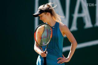 Світоліна залишилася на п'ятому місці у рейтингу найкращих тенісисток планети