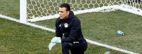 45-річний єгипетський воротар побив рекорд чемпіонатів світу