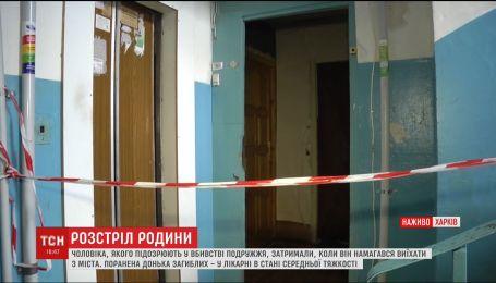 Семейную пару в Харькове убили за долги
