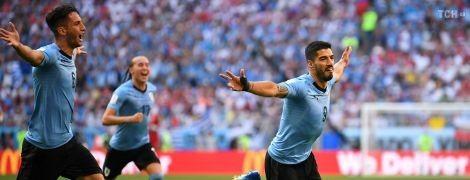 Уругвай розгромив Росію і виграв групу ЧС-2018