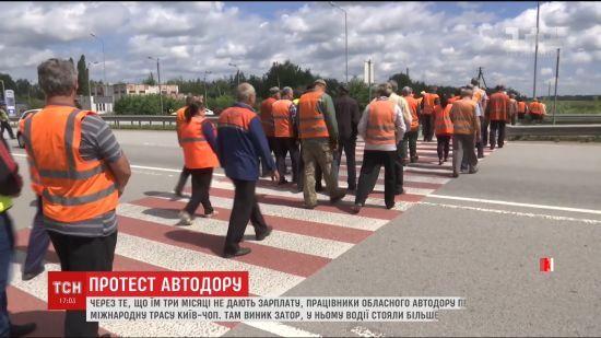 Працівники Житомирського облавтодору перекривали міжнародну трасу через борги по зарплаті