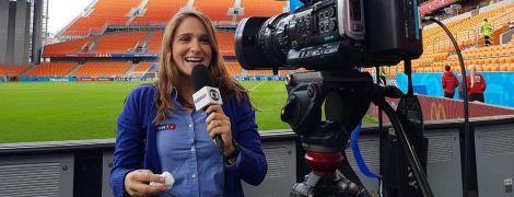 Бразильська журналістка поскаржилася на домагання від російського фаната
