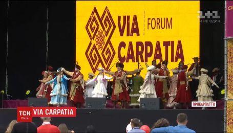 """У високогірних селах Карпат проходить Міжнародний форум """"Via Carpatia"""""""