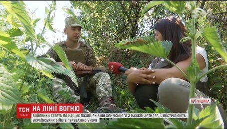 Фронтові зведення: бойовики обстрілюють Кримське