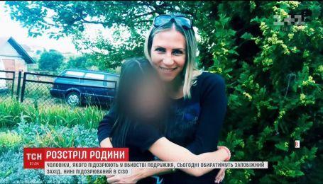 В Харькове будут выбирать меру пресечения мужчине, который расстрелял родителей на глазах у ребенка