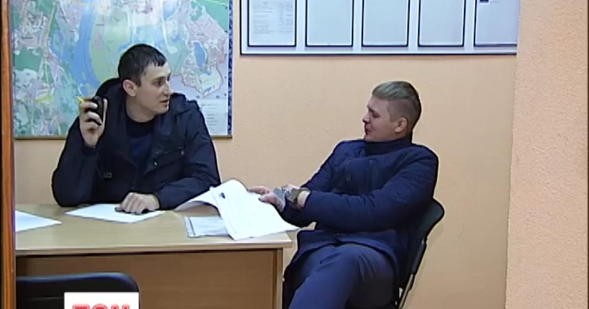 Журналісти з'ясували особистості хуліганів, які тероризували відділок поліції