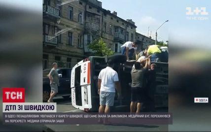 """В Одессе внедорожник перевернул карету """"скорой"""""""