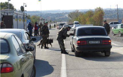 Украинские силовики стали ближе к Донецку на 4 километра