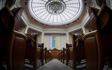 Скорость потрясающая: Верховная Рада уже получила проект закона о Госбюджете-2022