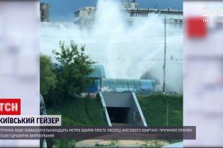Новости Украины: в столице снова прорвало теплосеть