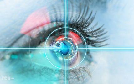 Компьютерно-зрительный синдром: насколько опасен и как сохранить зрение