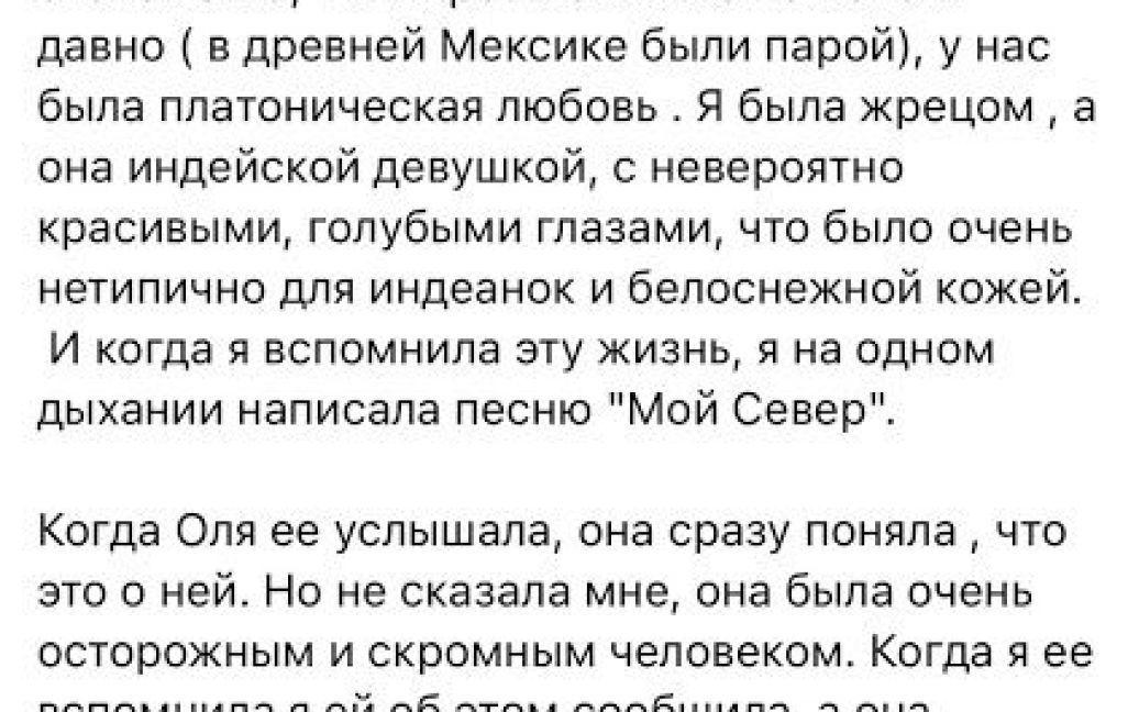 © Валерія Лук'янова (ВКонтакте)