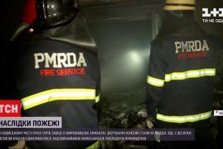 Новини світу: принаймні 18 людей померли від пожежі на індійському заводі із виробництва хімікатів