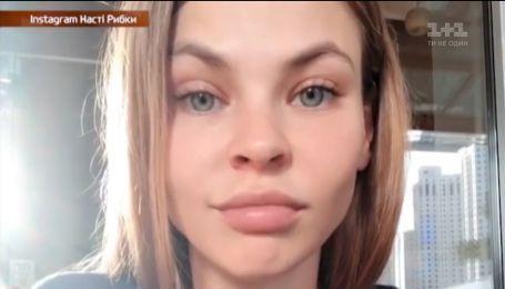 Скандальну Настю Рибку, що сидить у Таїланді, заочно судять у Москві