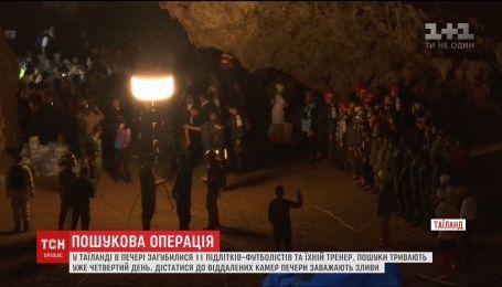 Четвертый день продолжаются поиски подростков, которые исчезли в пещере на севере Таиланда