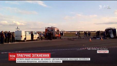 Жуткое тройное ДТП произошло в Ровенской области