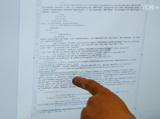 Німецькі ЗМІ стали жертвами російських кібератак - ЗМІ