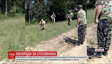 В Черновцах повысили военного, который открыл огонь на поражение по жителям приграничного села