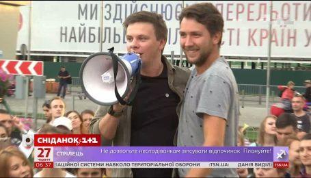 """Дмитрий Комаров отправился снимать новый сезон """"Мира наизнанку"""""""
