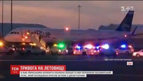 В Нью-Йорке полиция проверяла самолет, который потерял связь с диспетчерами