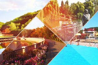 Соляні басейни Солотвиного й Подільскі Товтри. Куди можна поїхати у відпустку замість морських курортів