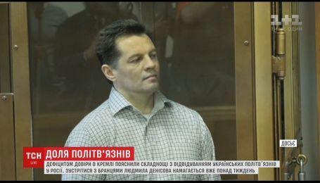 У Кремлі пояснили складнощі із відвідуванням омбудсменами політв'язнів