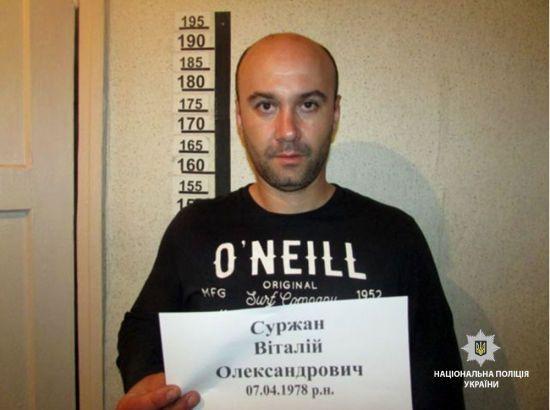 10 тисяч гривень за інформацію про злочинців-утікачів обіцяє поліція Полтавщини