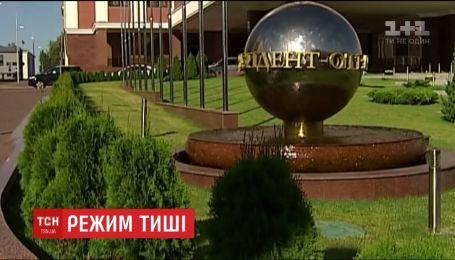 У Мінську домовилися про цілковите припинення вогню на Донбасі через жнива