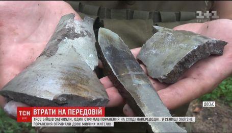 Трое украинских бойцов погибли неподалеку Мариуполя