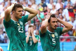 Сборная Германия продолжила печальную традицию действующих чемпионов мира