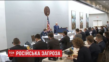 Сполучені Штати зацікавлені у створенні центра протидії російській агресії