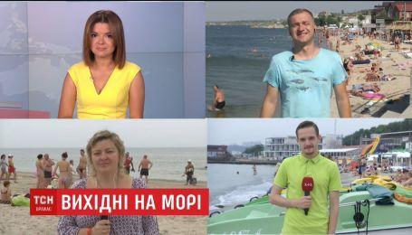 Журналісти ТСН розпочали інспектувати пляжі та сервіс українських курортів
