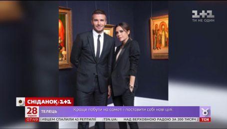 Супруги Бекхэм вместе посетили выставку картин