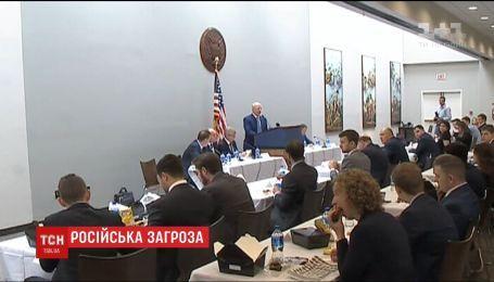 США заинтересовались идеей создания стратегического центра противодействия агрессии РФ