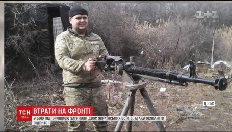 Двое украинских воинов погибли в бою под Горловкой