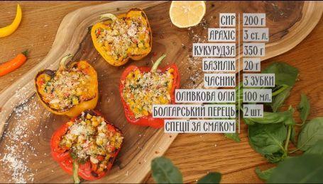 Фарширований перець-гриль - рецепти Сенічкіна