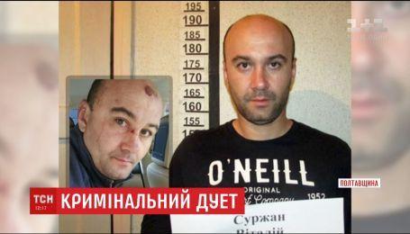 На Полтавщині другу добу шукають озброєного злочинця, який втік з Миргородського суду