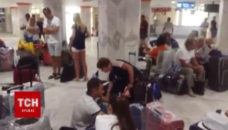 Ексклюзив ТСН. Застряглі в Тунісі українські туристи - про свої поневіряння