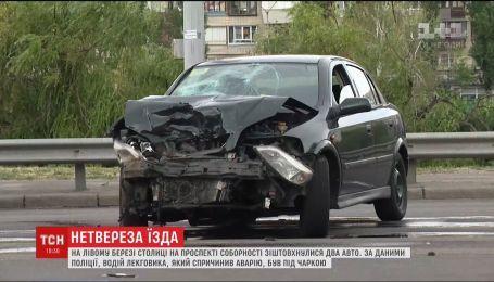 """В Киеве пьяный водитель на """"евробляхах"""" спричинил ДТП"""